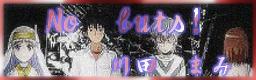 bn_20110819104118.jpg