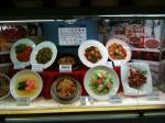 四川飯店2