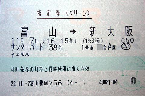 101028-002.jpg