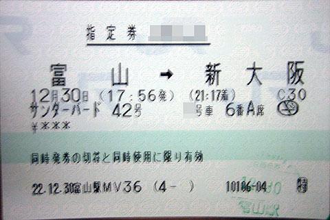 101028-004.jpg