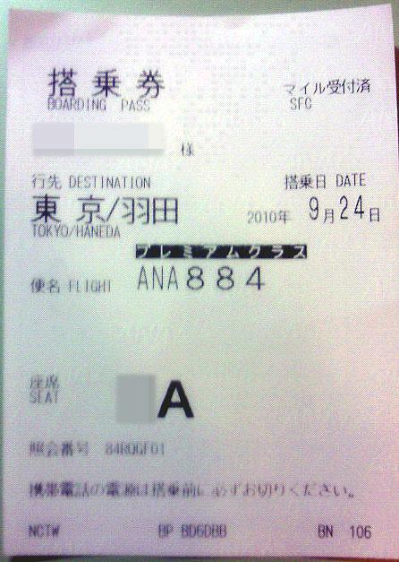 201009261902000.jpg