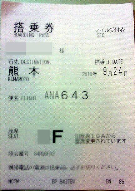 201009261902001.jpg
