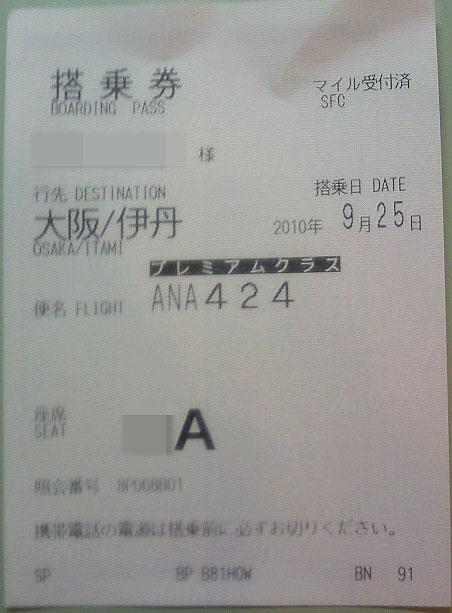 201009261902002.jpg