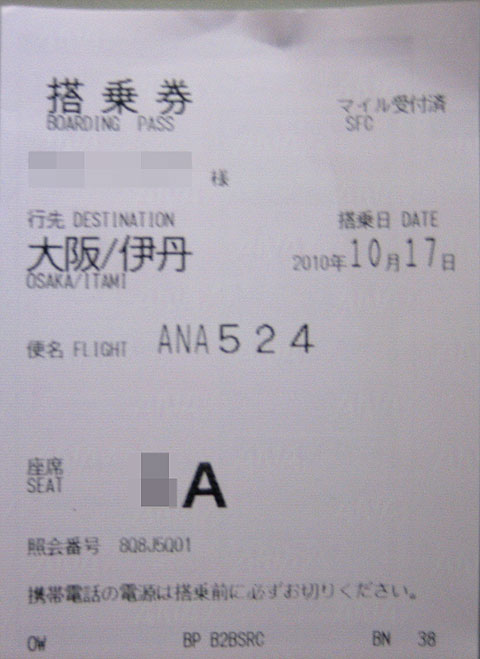 IMG_0226改