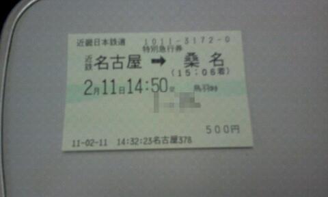 20110211_180844.jpg