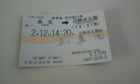 20110212_150202.jpg