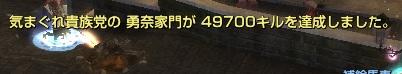 あと300