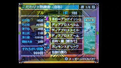 20120523203825bc4.jpg