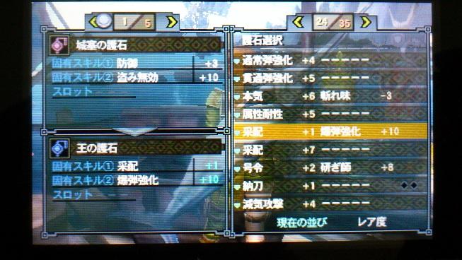 爆弾強化10