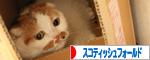 ばなーーーIMG_3040のコピー