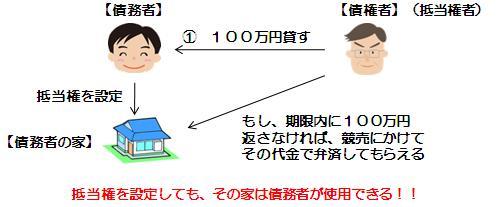 FILE_381.jpg