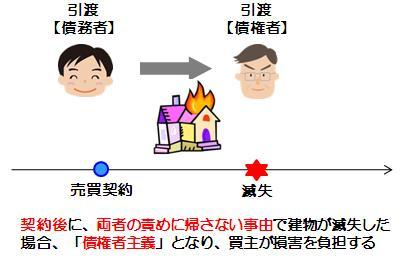 FILE_387.jpg