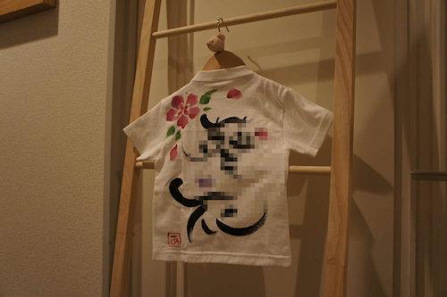 DSC00625-tshatu[1]