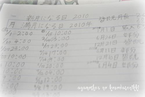 DSC04290-1.JPG[1]