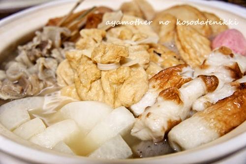 foodpic757183.jpg