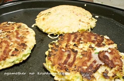 foodpic925696-1.jpg