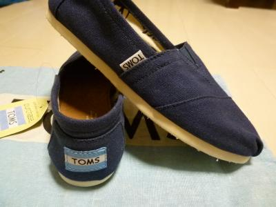 toms2.jpg