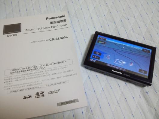 NEC_0063.jpg