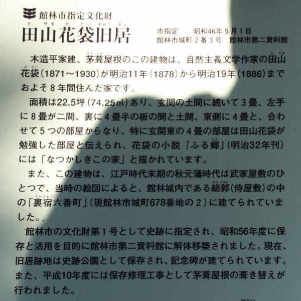 20111009120920890_900.jpg