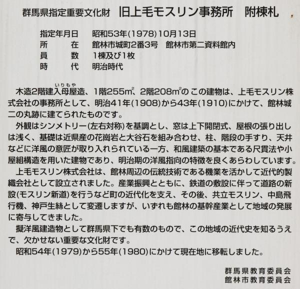 20111009121447580_900a.jpg