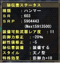 無題 (4)