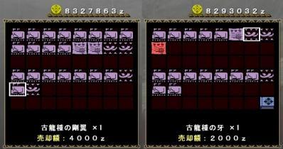 牙テオ (2)s