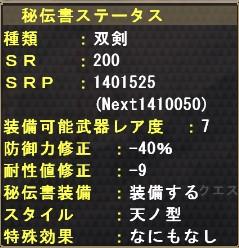 2010y10m02d_200822936.jpg