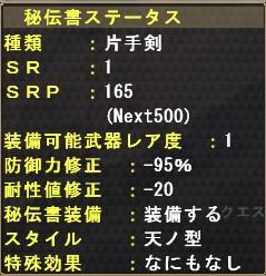 2010y10m02d_200826341.jpg