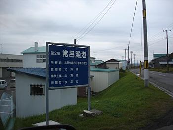 20101013-05.jpg