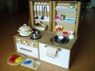 初代キッチン