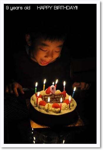 誕生日taiki