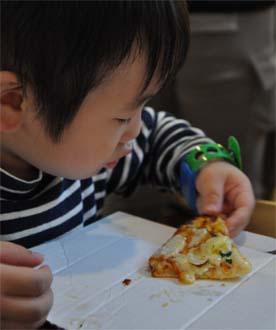 hikaru pizza