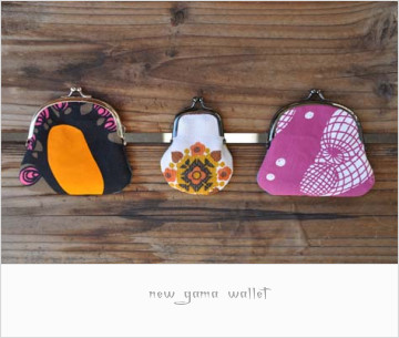 gama wallet