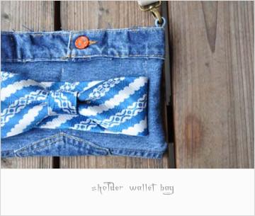 wallet bag1
