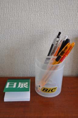 bicペンたて