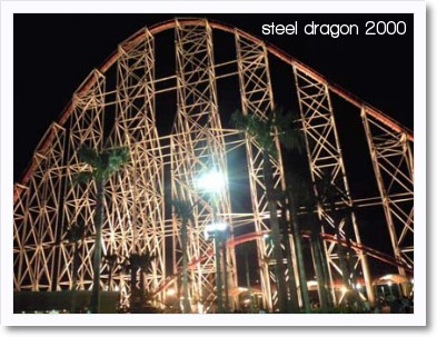 steeldoragon.jpg