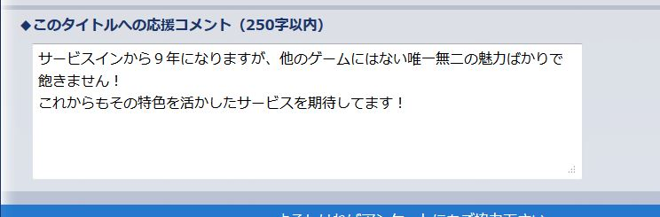 201401100208.jpg