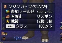 011214 223232