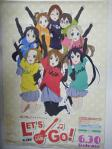 Let's Go!ポスター