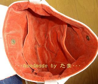 肩掛けバッグ:内側