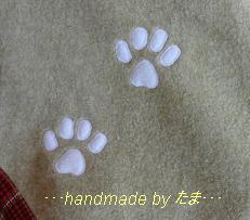 白ネコ;にくきゅう