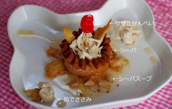 豪華なディナーぷぷ用8のコピー