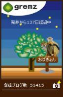 1285191200_03262.jpg