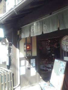 東海道 (3)