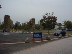 PA240101.jpg