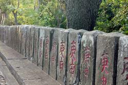 20121013埼玉県 大聖寺⑤