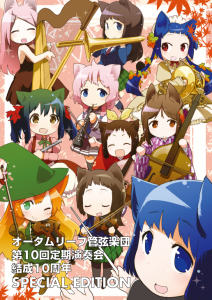 pamphlet-2014-cover-212x300.png
