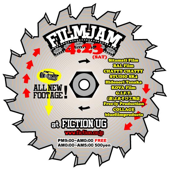 「FILM JAM」