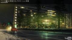 県立中央病院外観PV