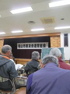 2013 11 001 - コピー